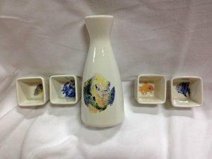 square sake 2