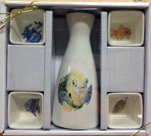 square sake box